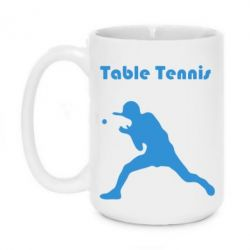 Кружка 420ml Table Tennis Logo