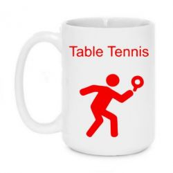 Кружка 420ml Table Tennis