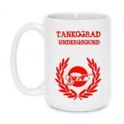 Кружка 420ml Tankograd Underground - FatLine
