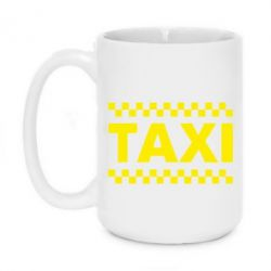 Кружка 420ml TAXI - FatLine