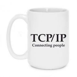 Кружка 420ml TCP\IP connecting people