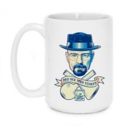 Кружка 420ml The one who knocks