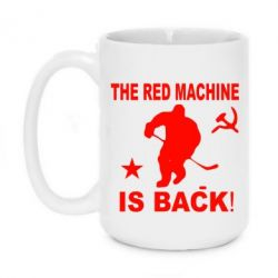 Кружка 420ml The Red Machine is BACK