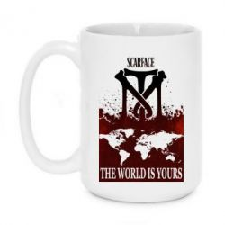 Кружка 420ml The world is yours - FatLine