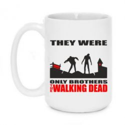 Кружка 420ml They were only brothers Walking dead - FatLine