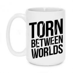 Кружка 420ml Torn between worlds