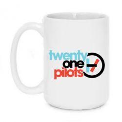 Кружка 420ml Twenty One Pilots Logo