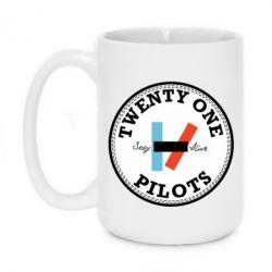 Кружка 420ml Twenty One Pilots Stay Alive