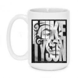 Кружка 420ml Tyson Art - FatLine