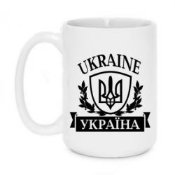 Кружка 420ml Україна ненька - FatLine