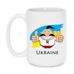 Кружка 420ml Ukraine kozak - FatLine