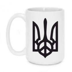 Кружка 420ml Ukraine Peace