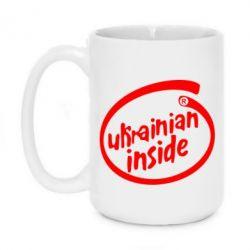 Кружка 420ml Ukrainian inside - FatLine