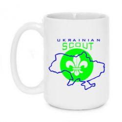 Кружка 420ml Ukrainian Scout Map - FatLine