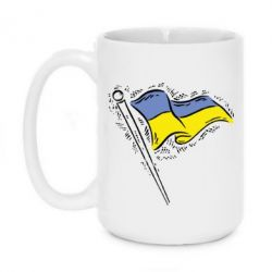 Кружка 420ml Украинский флаг - FatLine