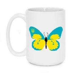 Кружка 420ml Український метелик - FatLine