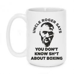 Кружка 420ml Uncle Roger says that you dont know nothing about boxing - FatLine