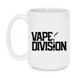 Кружка 420ml Vape Division - FatLine