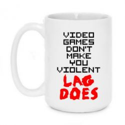 Кружка 420ml Video games don't make you violent - FatLine