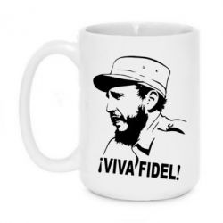 Кружка 420ml Viva Fidel - FatLine