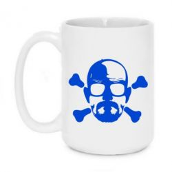 Кружка 420ml walter white і кістки