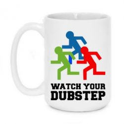 Кружка 420ml Watch Your DubStep