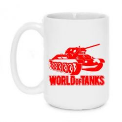 Кружка 420ml World Of Tanks Game - FatLine