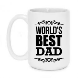 Кружка 420ml World's Best Dad - FatLine