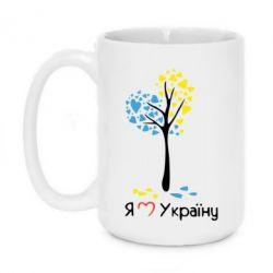 Кружка 420ml Я люблю Україну дерево