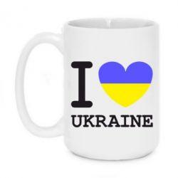 Кружка 420ml Я люблю Україну - FatLine