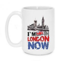 Кружка 420ml Я сейчас в Лондоне!