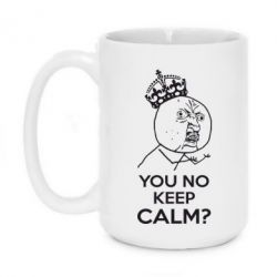 Кружка 420ml You no keep calm? - FatLine