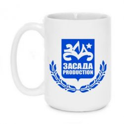 Кружка 420ml ЗАСАДА production