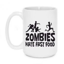 Кружка 420ml Zombies hate fast food