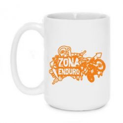 Кружка 420ml Zona Enduro - FatLine