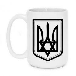 Кружка 420ml Звезда Давида+герб - FatLine