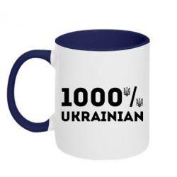 Кружка двухцветная 1000% Українець - FatLine