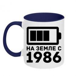 Кружка двухцветная 1986
