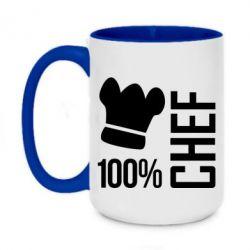 Кружка двухцветная 420ml 100% Chef - FatLine