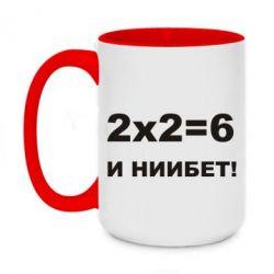 Кружка двухцветная 420ml 2х2=6