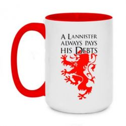 Кружка двухцветная 420ml A Lannister always pays his debts - FatLine