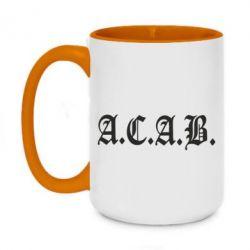Кружка двоколірна 420ml A.C.A.B