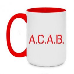 Кружка двоколірна 420ml A.C.A.B.