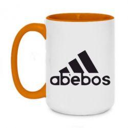 Кружка двухцветная 420ml ab'ebos