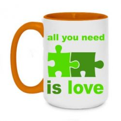Кружка двухцветная 420ml All you need is love - FatLine