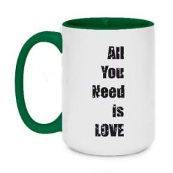 Кружка двухцветная 420ml All you need is love