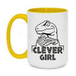 Кружка двоколірна 420ml Allosaurus clever girl