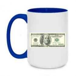 Кружка двоколірна 420ml Американський Долар