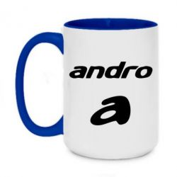 Кружка двоколірна 420ml Andro