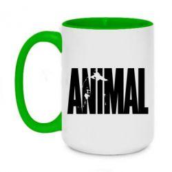 Кружка двоколірна 420ml Animal Gym